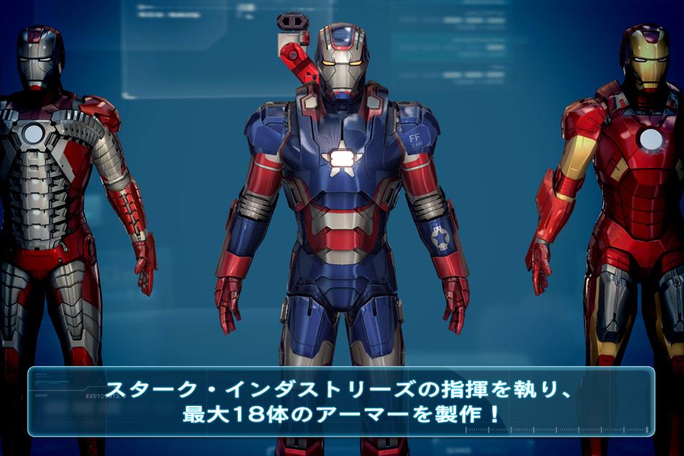 Скачать На Андроид Железный Человек Игру